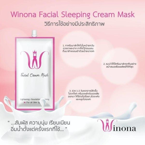 Winona Cleansing Bar + Feminine Cleansing Liquid + Sensitive Spray 30 ml.+Facial Sleeping Cream Mask  3 Sachets