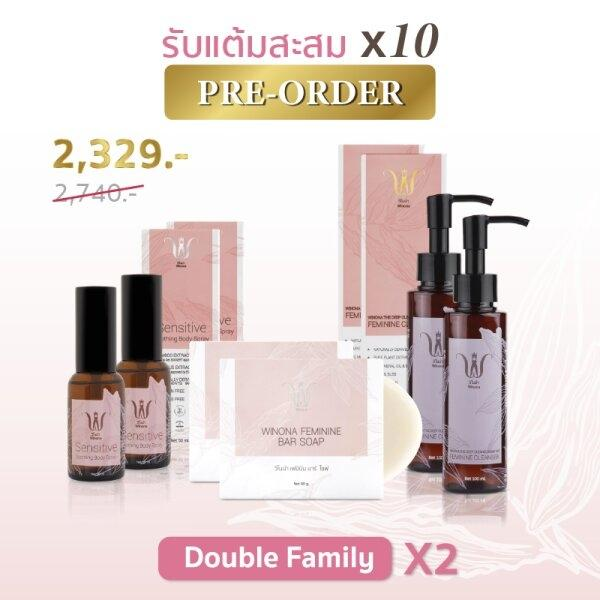 Pre Order - Winona Feminine Bar Soap + Feminine Cleansing Liquid + Sensitive Spray 30 ml.  **รอสินค้า 10-15 วันพร้อมจัดส่ง**