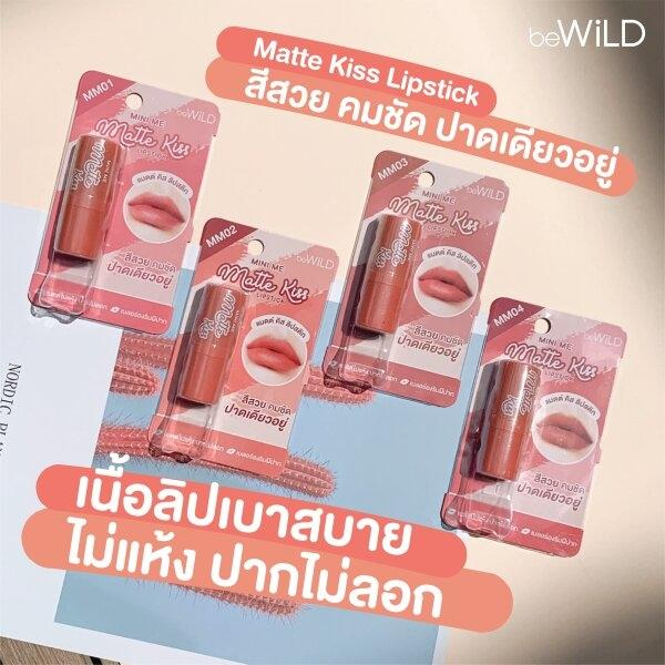 beWiLD Mini Me Matte Kiss