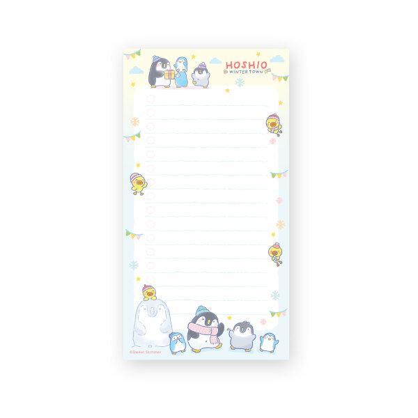 สวีทซัมเมอร์ : กระดาษก้อน : ลาย โฮชิโอะ : NP2119-2