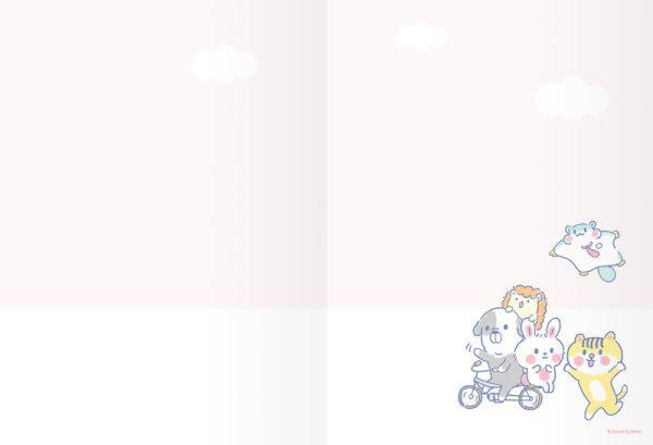 สวีทซัมเมอร์ : สมุดแพลนเนอร์รายสัปดาห์ ปี 2020: ขนาด A6 : ลาย ลิตเติ้ลเอมิโกะ