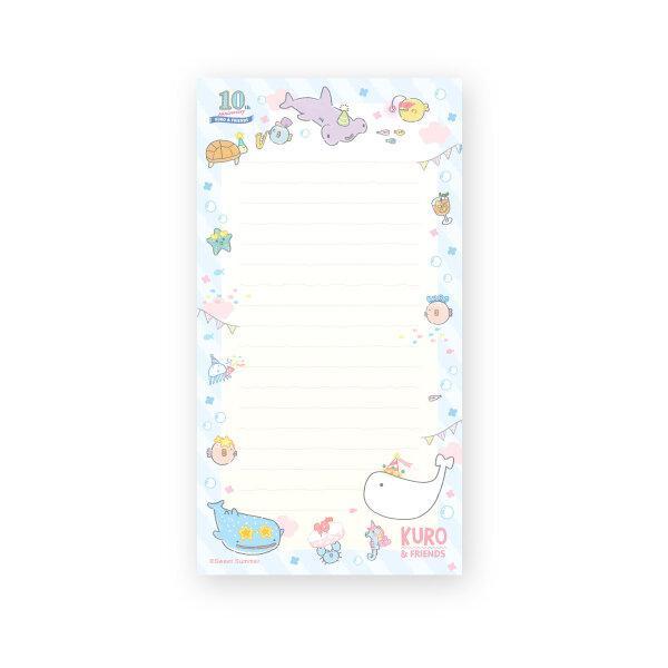 สวีทซัมเมอร์ : กระดาษก้อน : ลาย คุโร่แอนด์เฟรน : NP2120-1