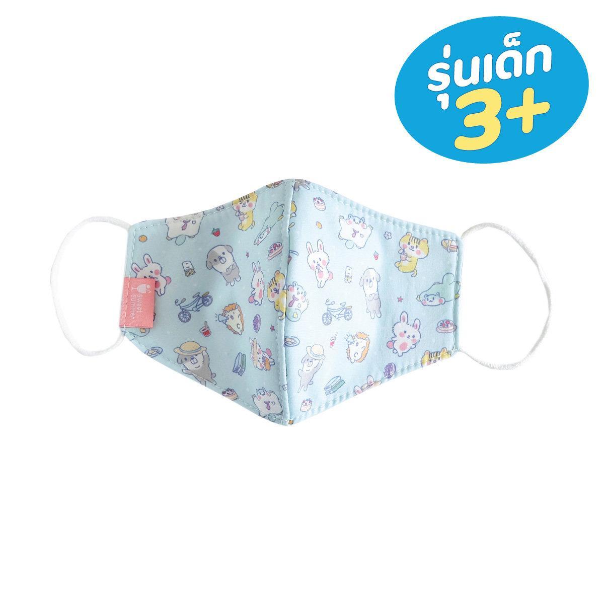 สวีทซัมเมอร์ : หน้ากากอนามัย : ผ้าคอตตอน (3D) ของเด็ก : ลาย ลิตเติ้ลเอมิโกะ (สีฟ้า)