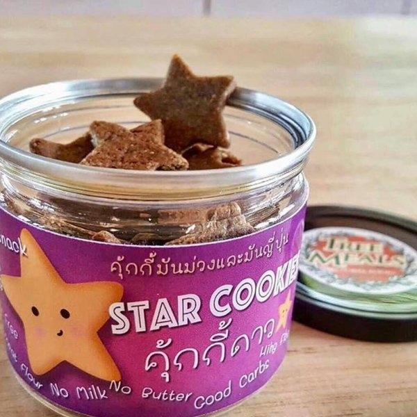 Treemeals Star Cookies คุ้กกี้ดาว ขนาด 60 กรัม