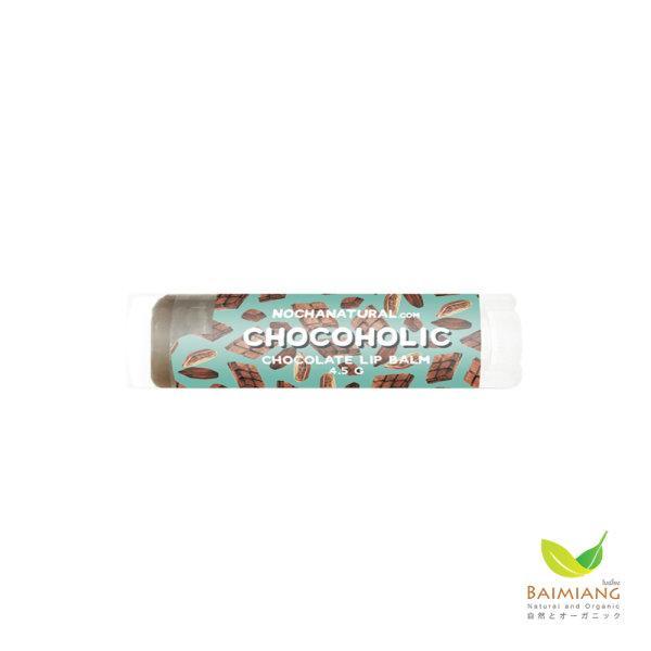 Nocha ลิปบาล์มธรรมชาติกลิ่น ช็อกโกโฮลิก ขนาด 4.5 กรัม
