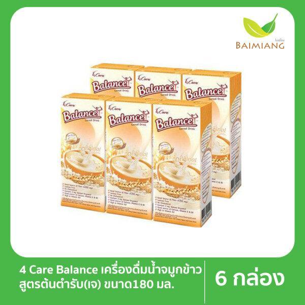[แพ็ค 6 กล่อง] 4 Care Balance เครื่องดื่มน้ำจมูกข้าวสูตรต้นตำรับ(เจ) ขนาด180 มล.