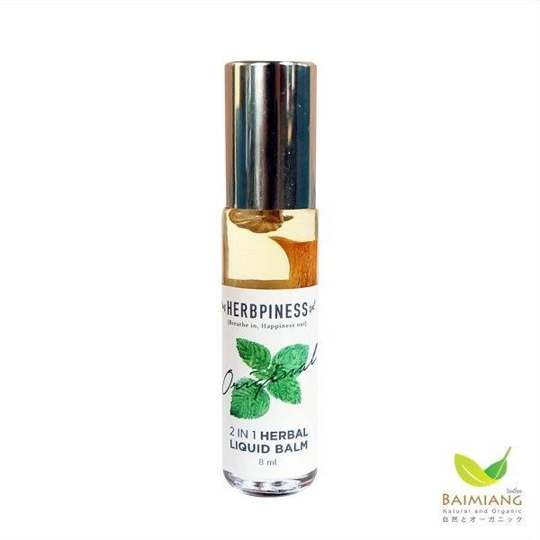 Herbpiness สมุนไพรน้ำ 2 in 1 ในขวด rollerball กลิ่น Original ขนาด 14 กรัม