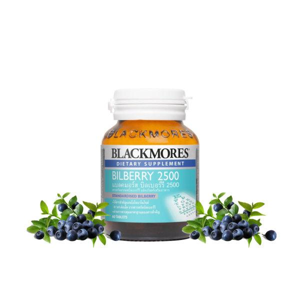 BLACKMORES Bilberry 2500 ขนาด 60 Cap.