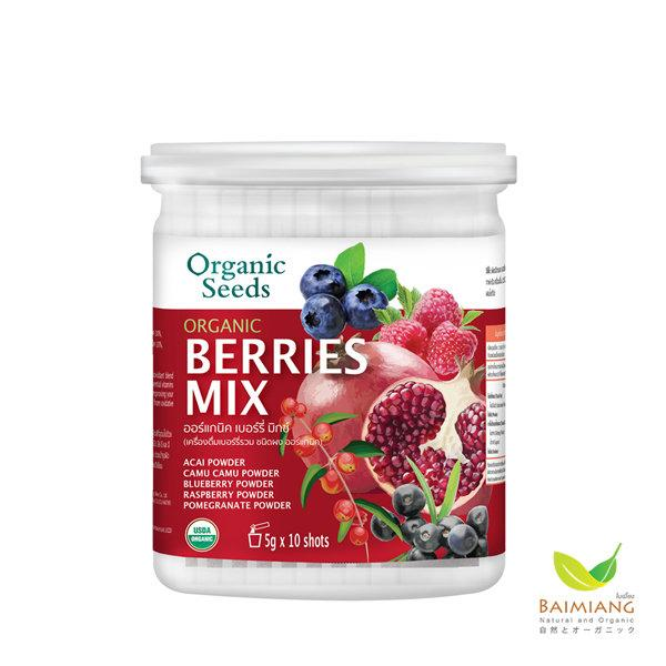 Organic Seeds : Gift Set OrganicGreens Mix & Berries Mix