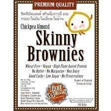 [2แถม1] Treemeals Skinny Brownies สกินนี่ บราวนี่ ขนาด 120 กรัม (31172-3)