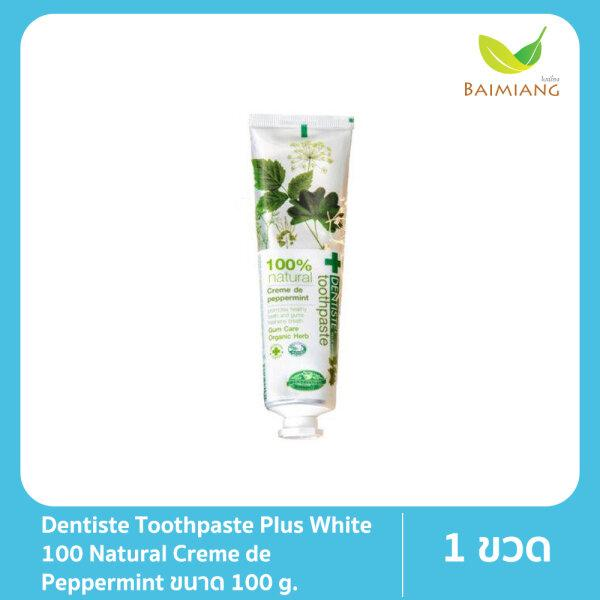 Dentiste Toothpaste Plus White 100 Natural Creme de Peppermint ขนาด 100 g.