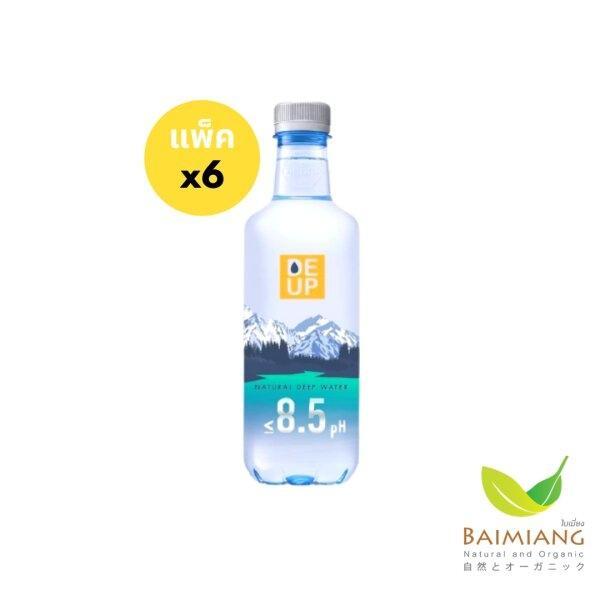 [ แพ็ค6 ] DE UP : น้ำดื่ม ตรา ดีอัพ ขนาด 500 มล. (41414-6)