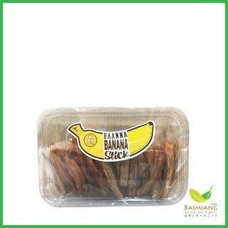 บ้านนา บานาน่า กล้วยตากแท่งธรรมชาติ ออร์แกนิค ขนาด 160 กรัม