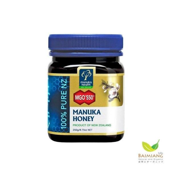 Manuka Health น้ำผึ้ง Manuka Honey MGO 550+ ขนาด 250 กรัม (แพ็ค 2)