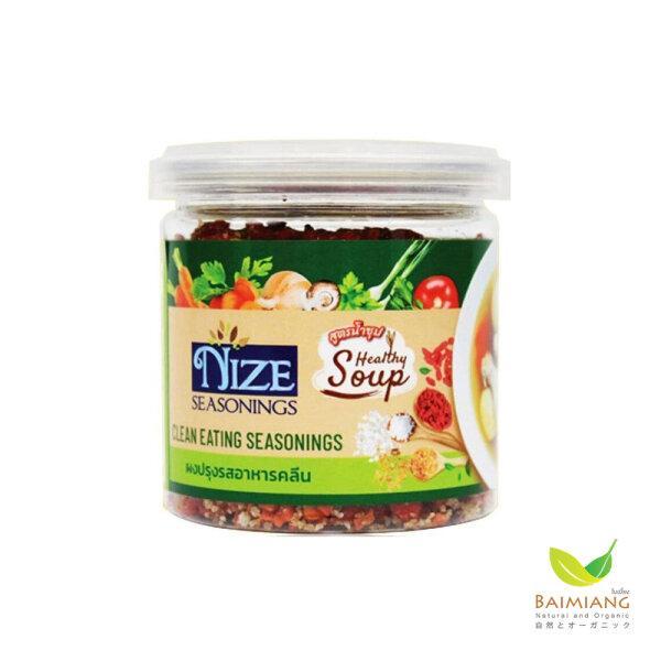 NIZE ผงปรุงรสอาหาร สูตร น้ำซุป ขนาด 100 กรัม