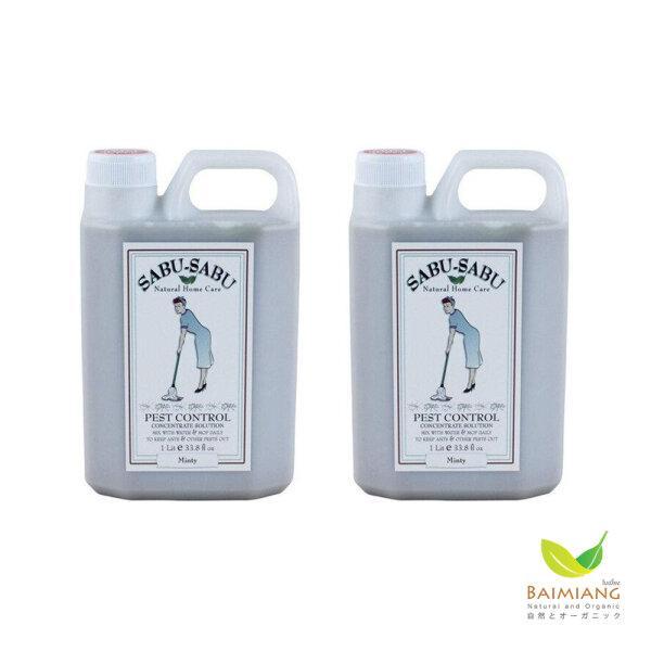 [แพ็คคู่] SABU-SABU น้ำยาถูพื้น Pest Control Floor Cleaner กลิ่นมิ้น ขนาด 1 ลิตร