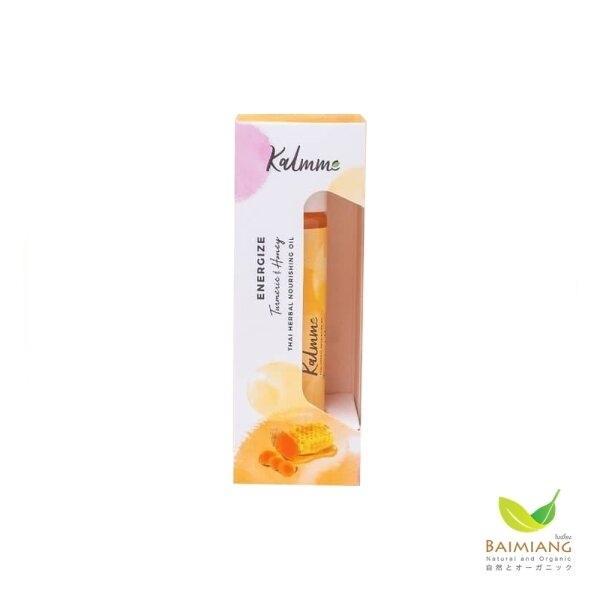 Kalmme Energize น้ำมันหอมระเหย สมุนไพรบำบัด กลิ่นขมิ้นน้ำผึ้ง