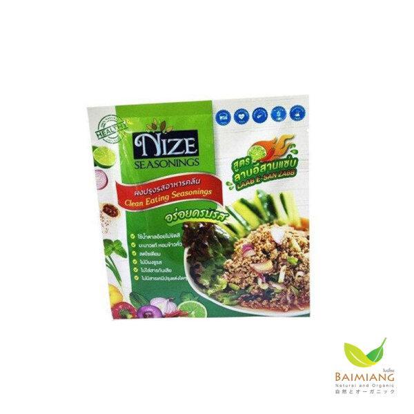 NIZE ผงปรุงรสอาหาร สูตร ลาบอีสานแซ่บ ขนาด 35 กรัม