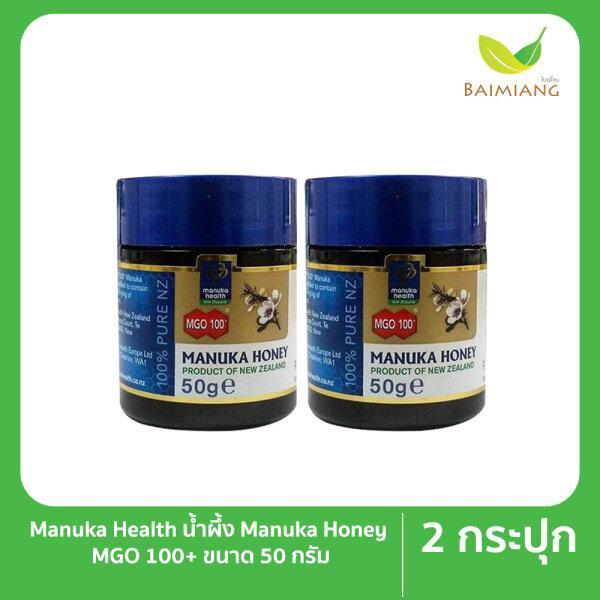 Manuka Health น้ำผึ้ง Manuka Honey MGO 100+ ขนาด 50 กรัม (แพ็ค2)