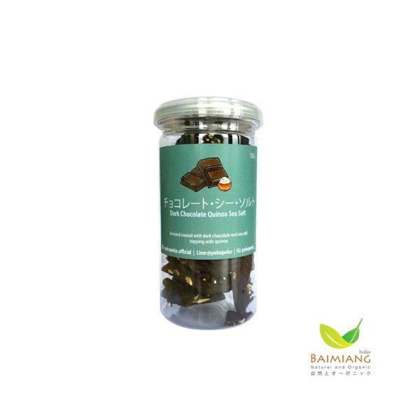 PEKO PEKO Chocolate Cluster Quinoa Sea Salt ขนาด 180 กรัม