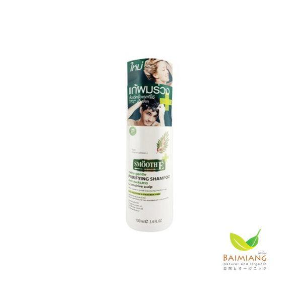 Smooth E Purifying Shampoo ขนาด 100 ml.