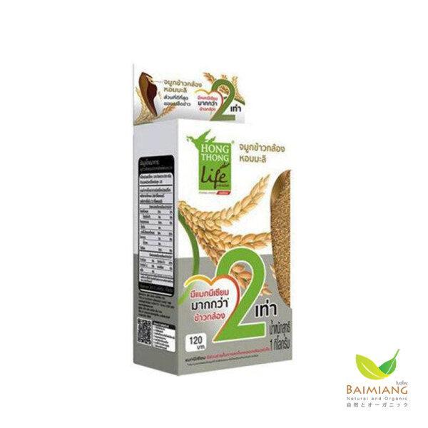 หงษ์ทองไลฟ์ จมูกข้าวใหม่หอมมะลิเพื่อสุขภาพ ขนาด 1 กิโลกรัม