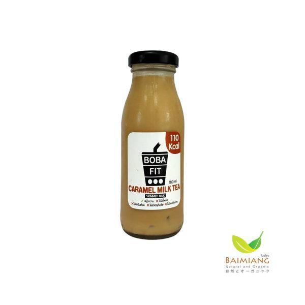 (Pre-Order) BOBA FIT Caramel Milk Tea ขนาด 200 ml.
