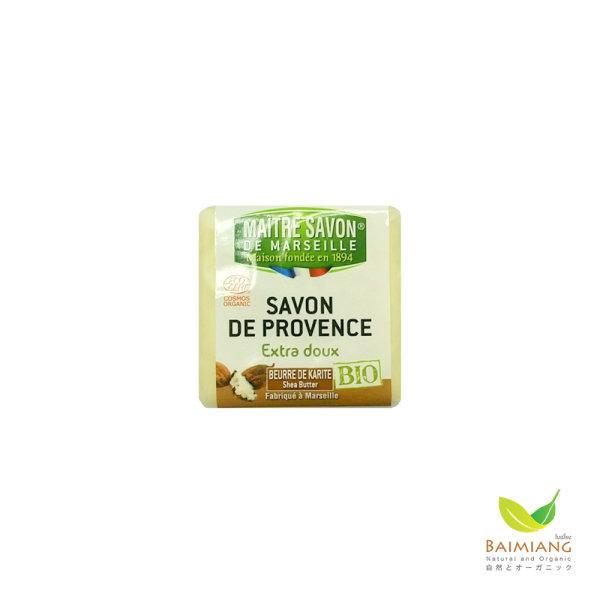 MAITRE SAVON DE PROVENCE EXTRA DOUX BIO BEURE DE KARITE (SHEA BUTTER) ขนาด 100 g.