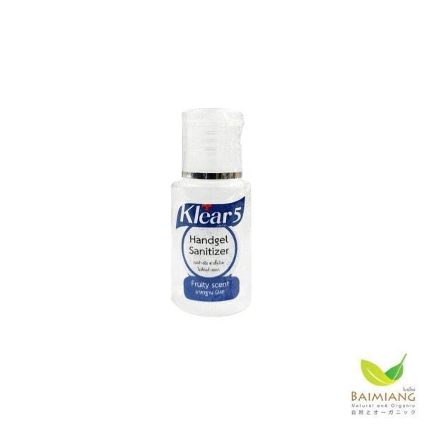 KLEAR 5 เจลล้างมือแอลกอฮอล์ ขนาดพกพา 30 ml.