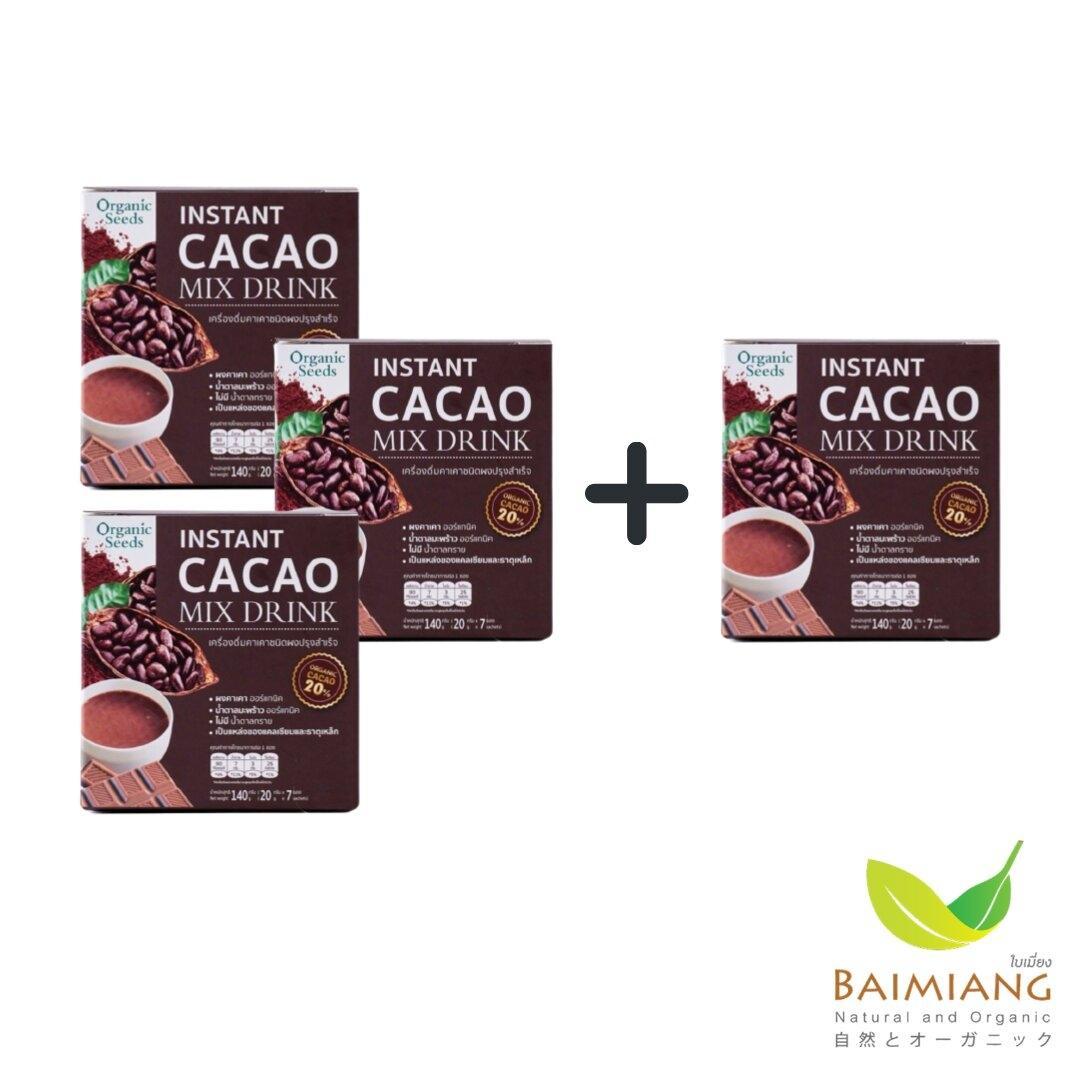 [3แถม1] Organic Seeds : INSTANT CACAO MIX DRINK 7 sachets x 20g (41405-4)