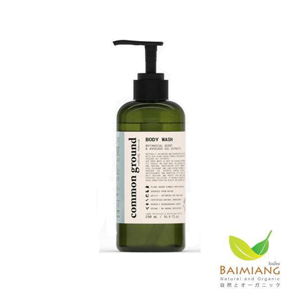 Common Ground Body wash ผลิตภัณฑ์ทำความสะอาดร่างกาย ขนาด 250 กรัม