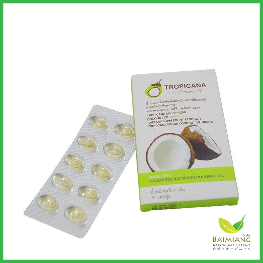 Tropicana น้ำมันมะพร้าวสกัดเย็น ชนิดแคปซูล 10 แคปซูล