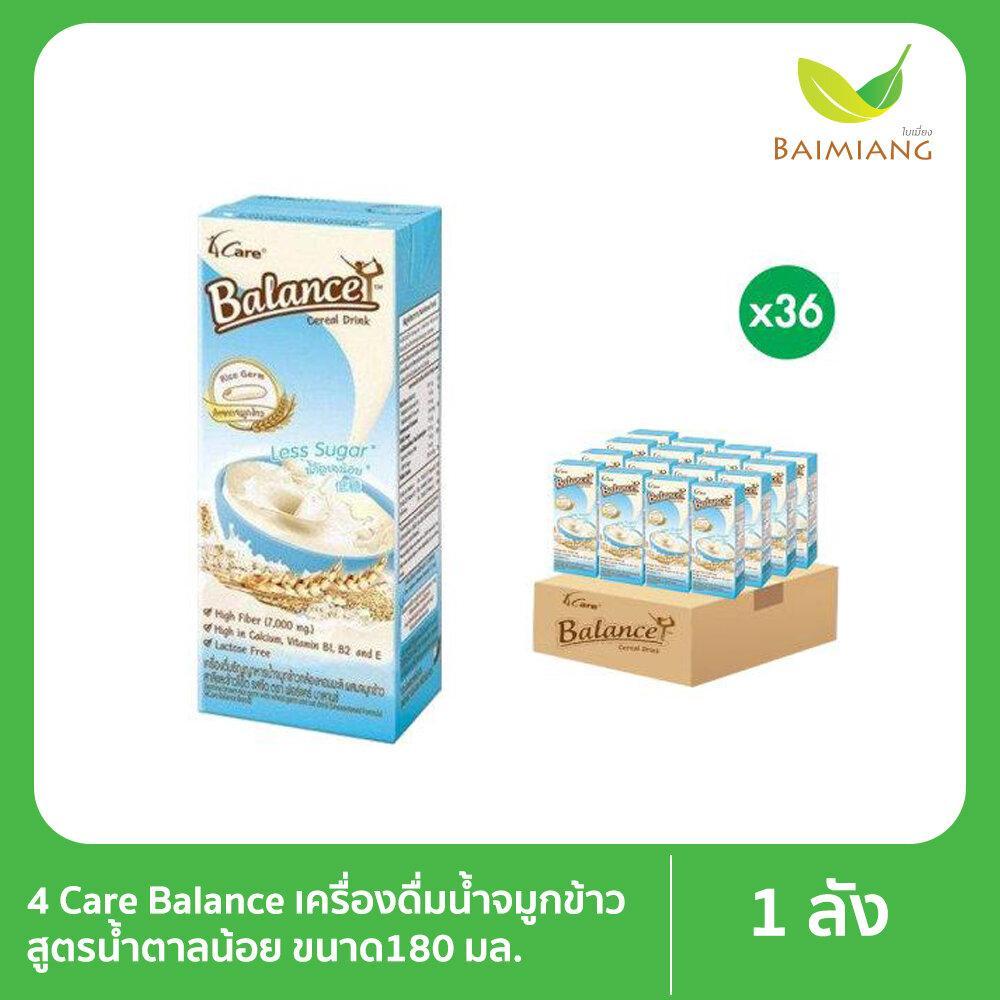 [ยกลัง] 4 Care Balance เครื่องดื่มน้ำจมูกข้าว สูตรน้ำตาลน้อย ขนาด180 มล.