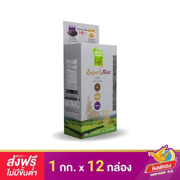 หงษ์ทองไลฟ์ ซูเปอร์ไรซ์ (Zuper Rice) ซูเปอร์ข้าวอร่อยเพื่อสุขภาพ ขนาด 1 กิโลกรัม จำนวน 12 กล่อง (ยกลัง)