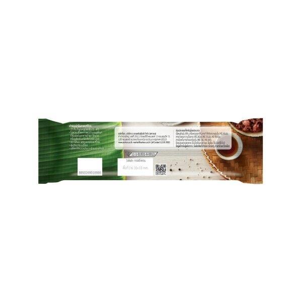 หมูยอโบราณ ส.ขอนแก่น 170 กรัม (5 แท่ง/แพ็ค)