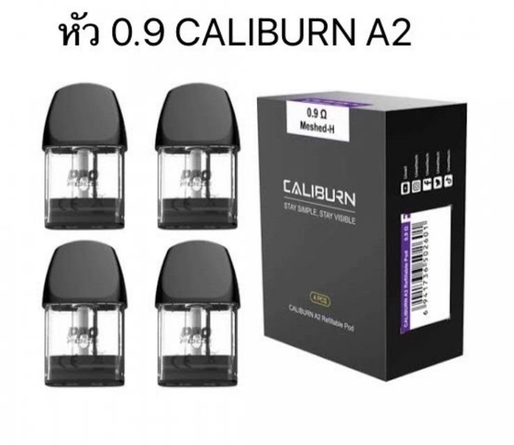 หัวCaliburn A2 0.9ohm (1กล่อง/4ชิ้น)