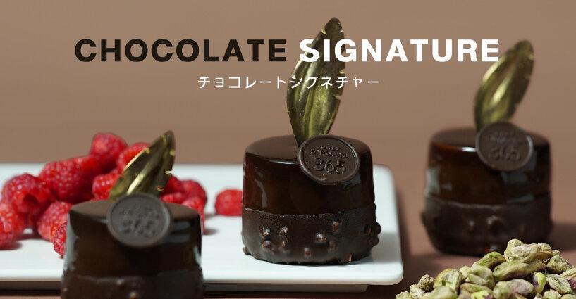 Chocolate signature