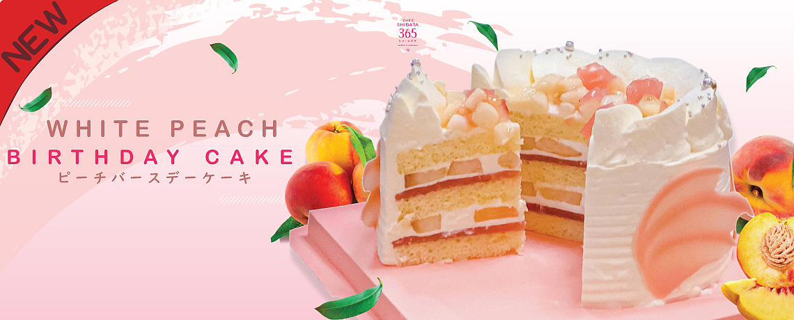 White peach Birthday cake ピーチバースデーケーキ