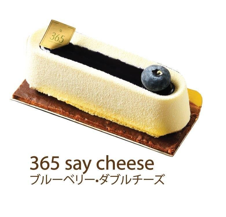 365 Say Cheese ブルーベリーダブルチーズ