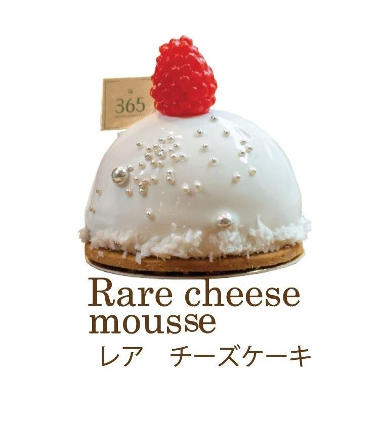 Rare Cheese Mouse レアチーズケーキ