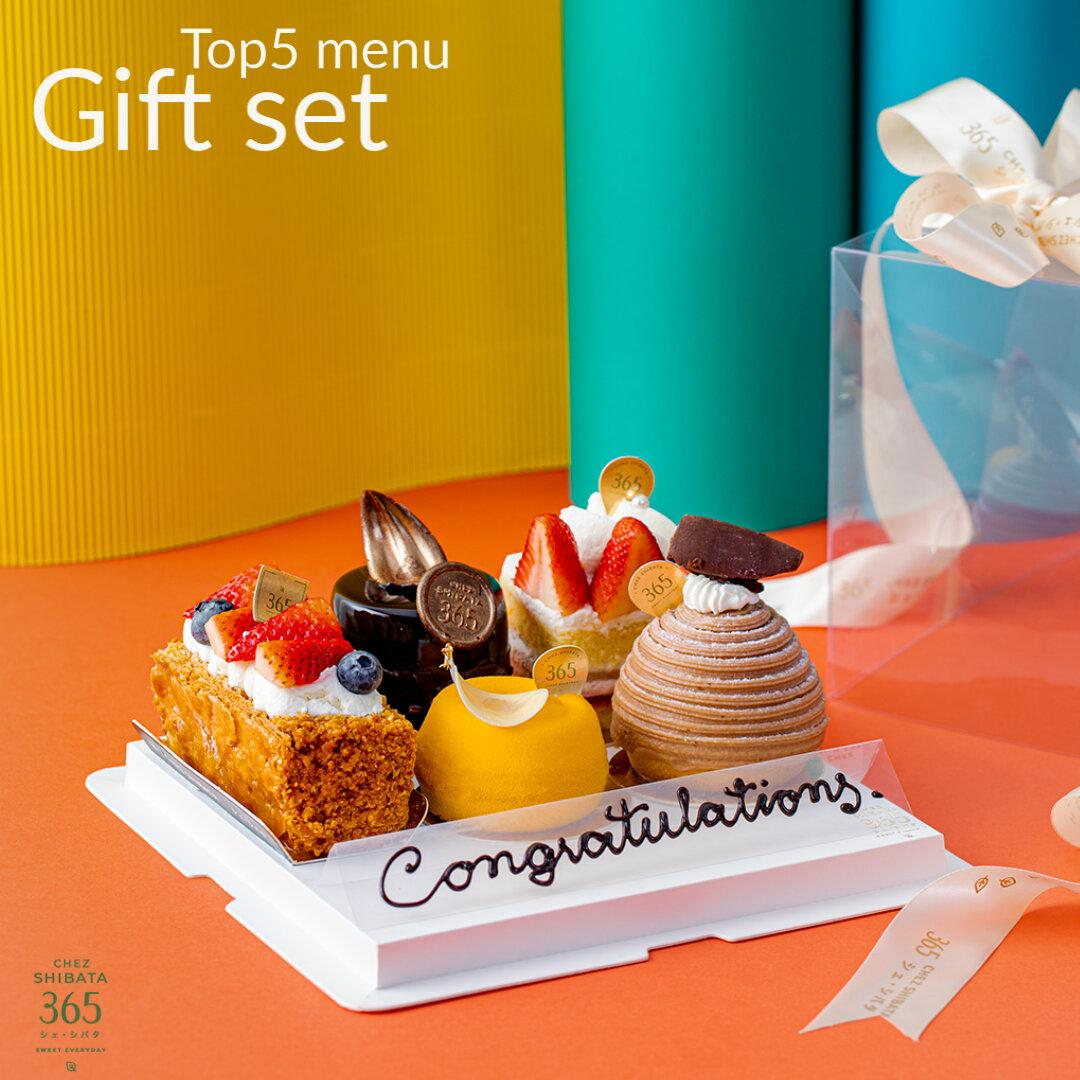 Top5 Giftset (Size S)
