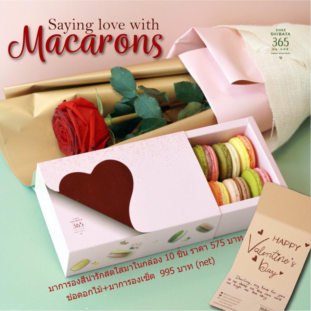 (10 pieces) Macaron box