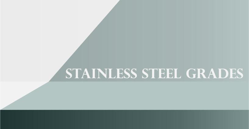 เกรดของสแตนเลสสตีล (stainless steel)