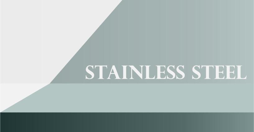 ข้อมูลทั่วไปเกี่ยวกับ สแตนเลสสตีล (stainless steel)
