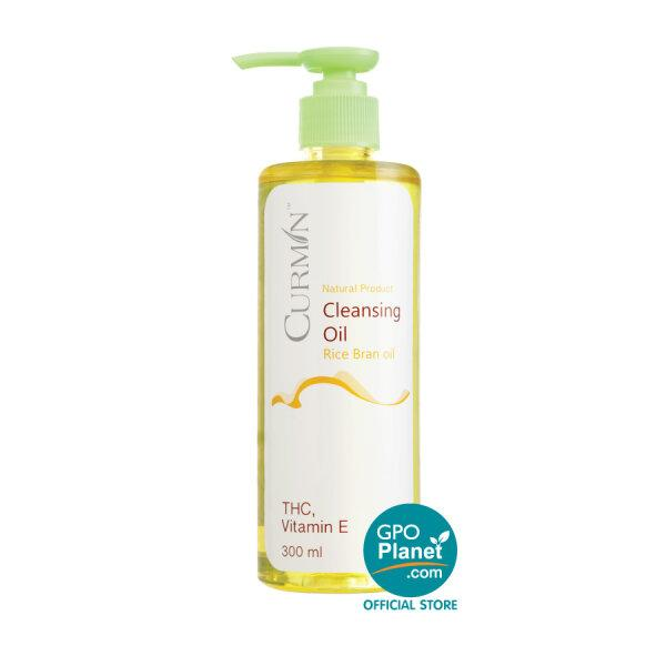 CURMIN Cleansing Oil