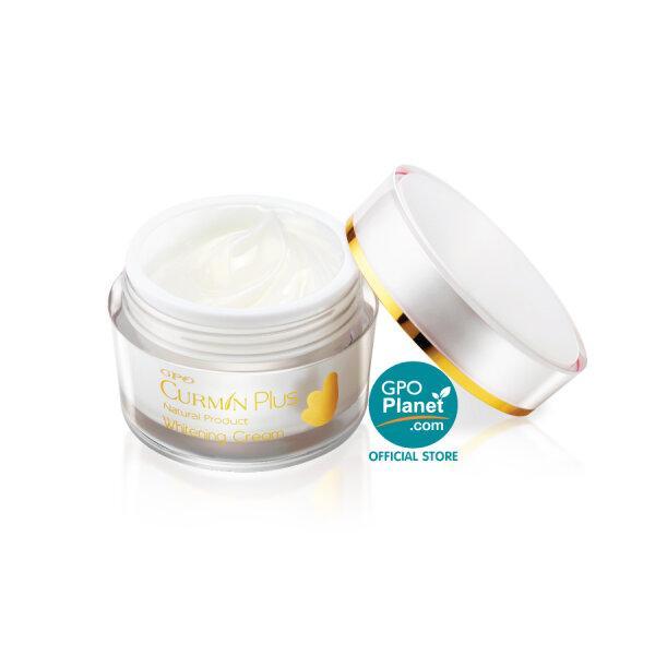 CURMIN Plus Whitening Cream 50 g