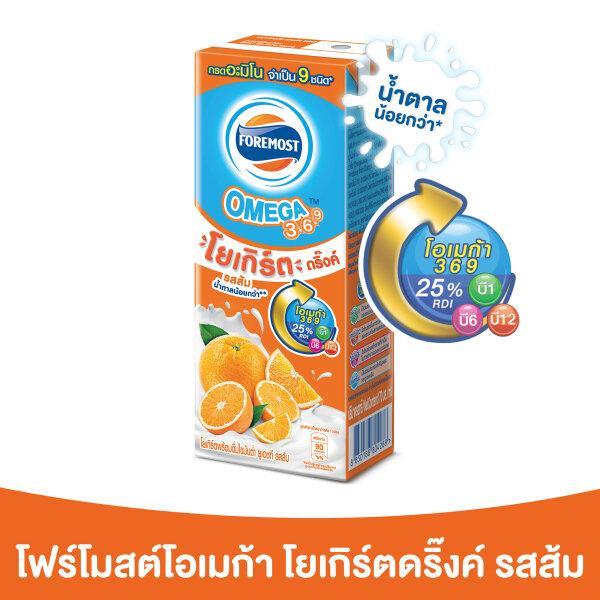 โฟร์โมสต์ โอเมก้า 369 นมเปรี้ยวพร้อมดื่ม รสส้ม 170 มล.(1146244)