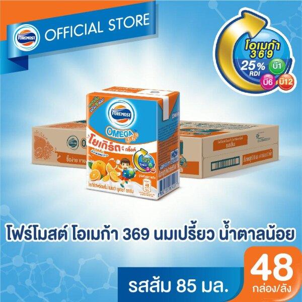 โฟร์โมสต์ โอเมก้า 369 นมเปรี้ยวพร้อมดื่ม รสส้ม 85มล.(1146245)