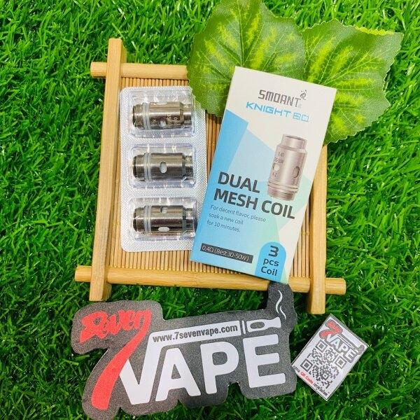 Smoant Knight 80 & Pasito 2 Replacement Coils | คอยล์ Knight 80 & Pasito 2