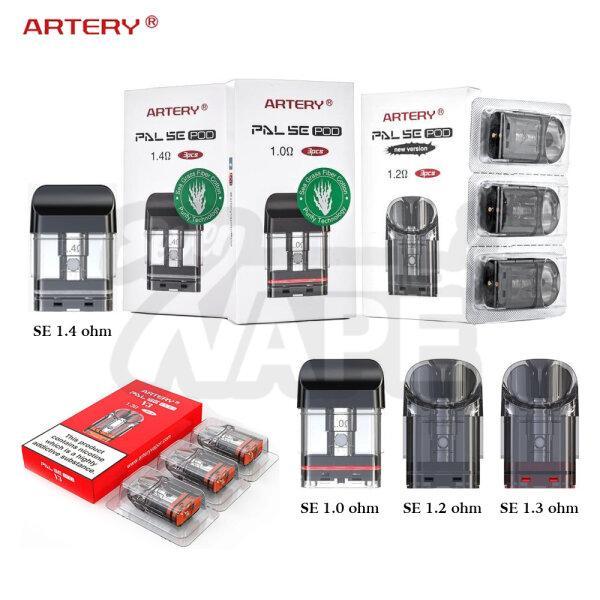 Artery PAL SE Replacement Pods | หัวพอดพร้อมคอยล์ PAL SE & PAL SE V2 & PAL GX